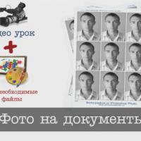 """Фото на документы """"3 на 4"""""""