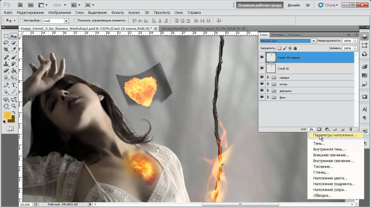 maxresdefault 35 - Коллаж огненная девушка (часть 2)