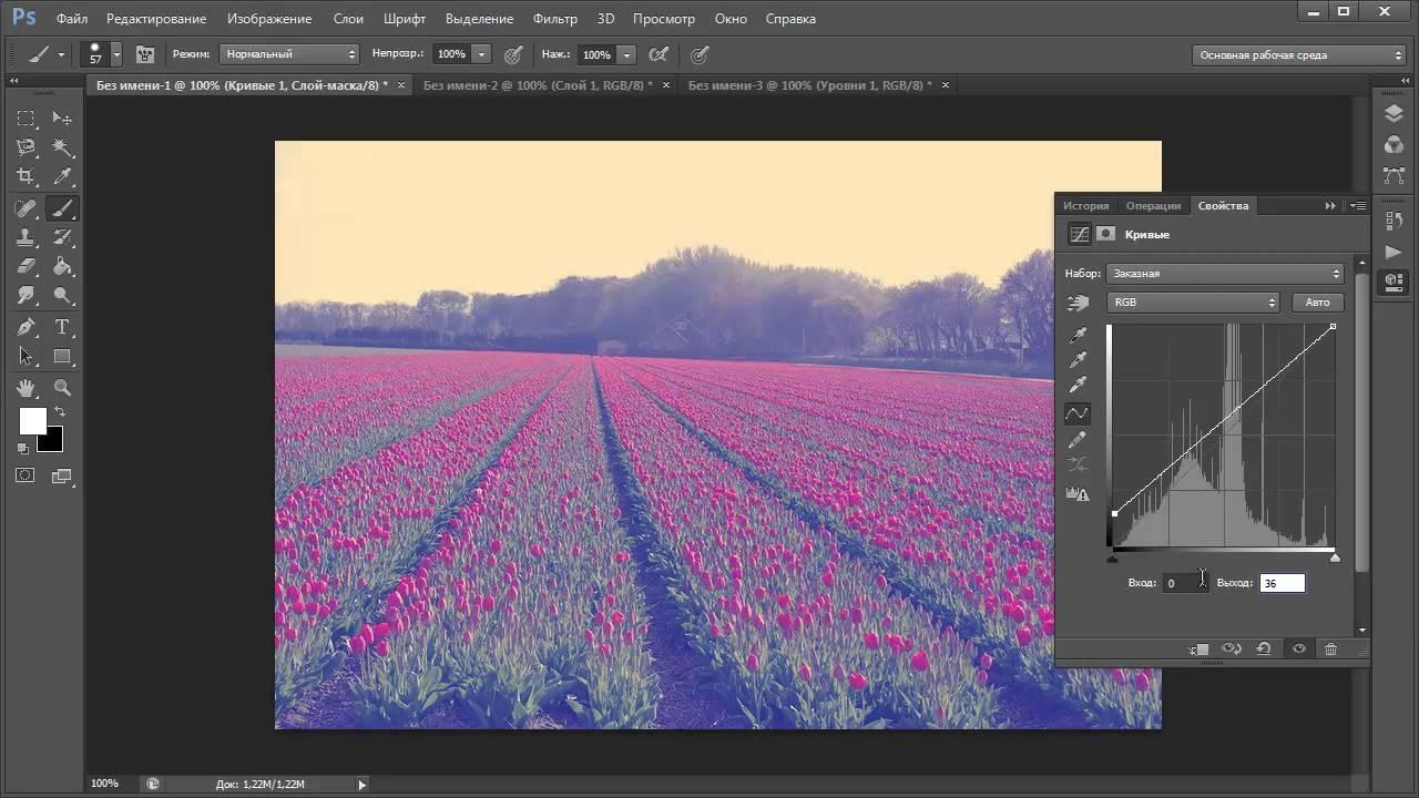maxresdefault 56 - Как создать эффект instagram в Photoshop