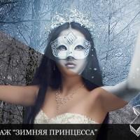 """Видео коллаж """"Зимняя принцесса"""""""