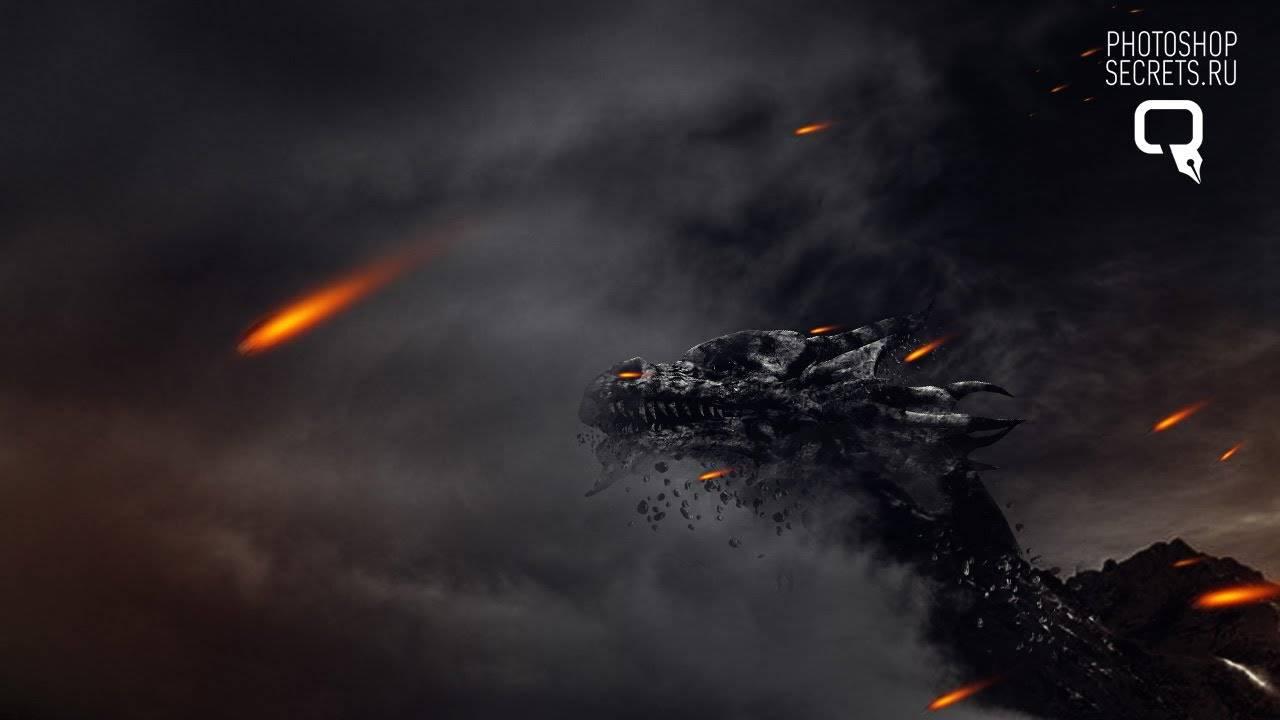 "maxresdefault 51 - Коллаж ""Темный дракон"""