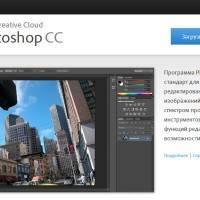 Как установить русский и английский фотошоп одновременно?