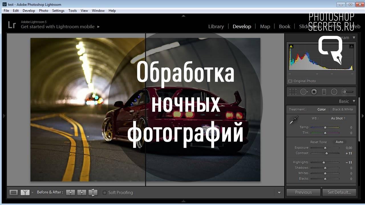 maxresdefault 89 - Обработка ночных фотографий автомобиля