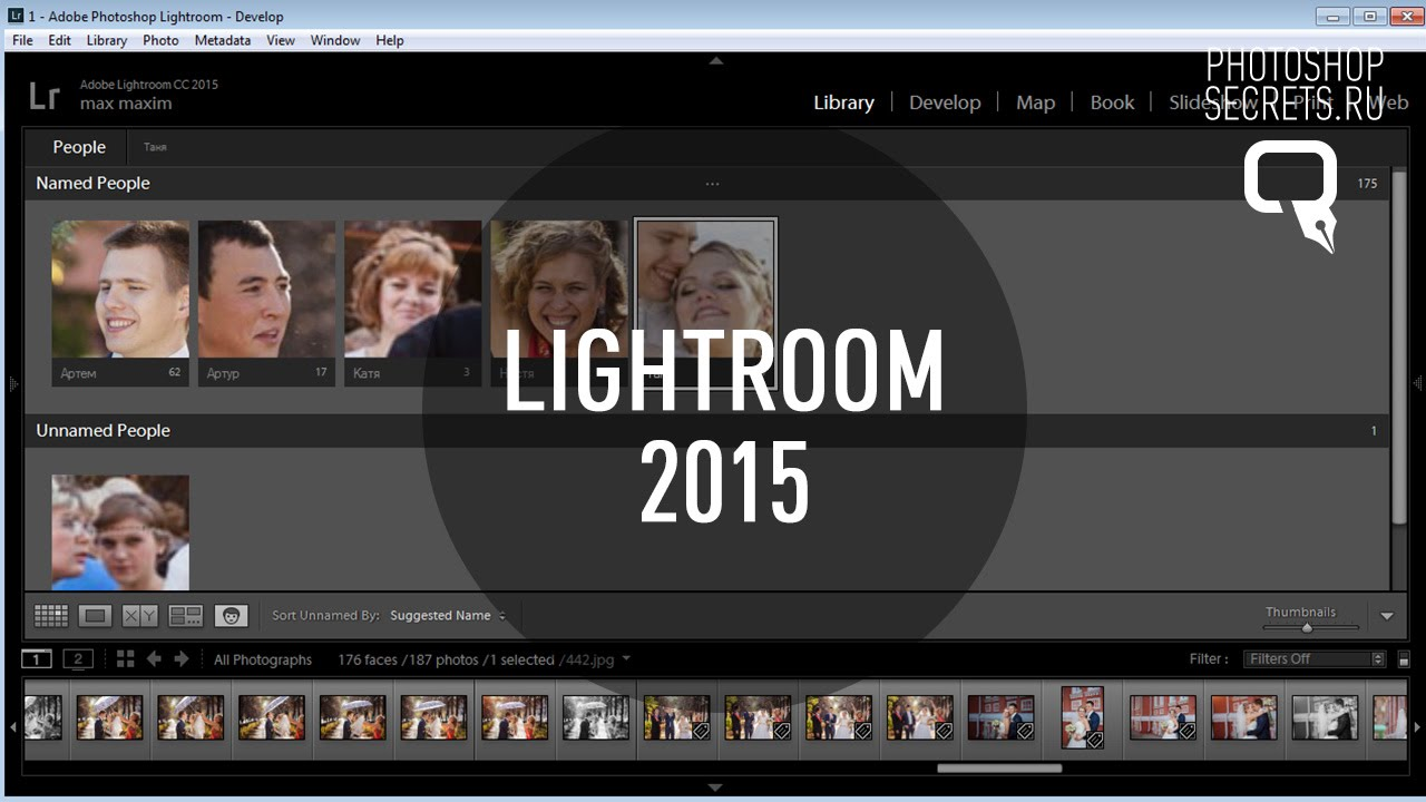 maxresdefault 92 - Adobe Lightroom CC 2015: что нового?