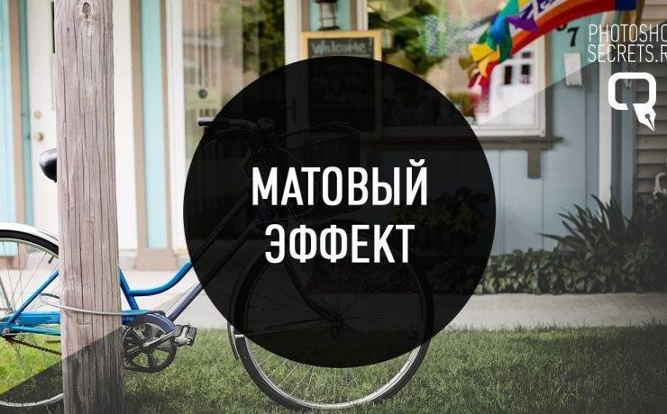 maxresdefault 66 740x460 740x460 - Главная страница