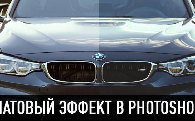 logo video blog 740x460 - Главная страница