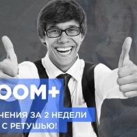 """Приглашение на тренинг по """"Lightroom +"""" (второй поток)"""