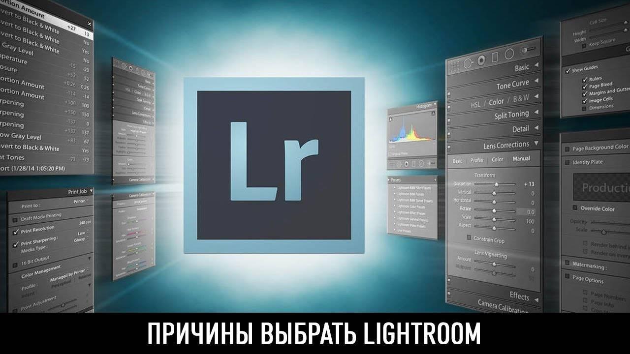 maxresdefault 19 1 - Причины выбрать Lightroom