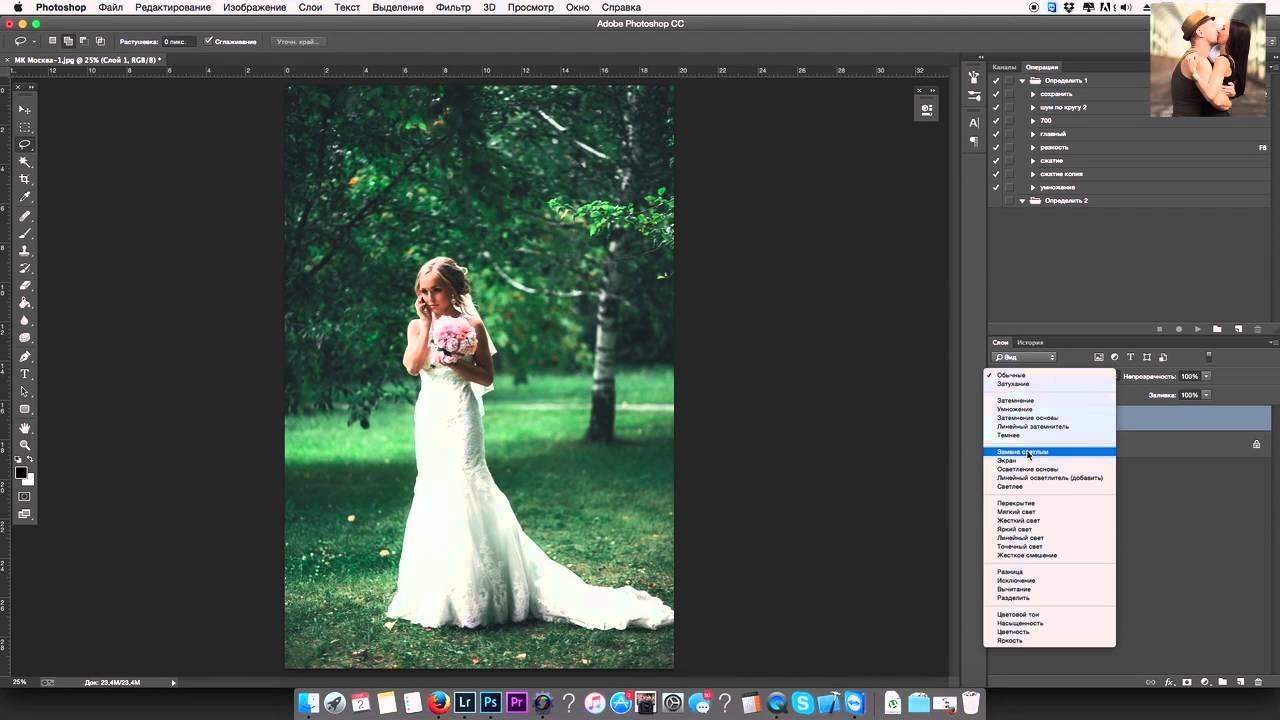 maxresdefault 6 1 - Как обрабатывать свадебные фотографии?