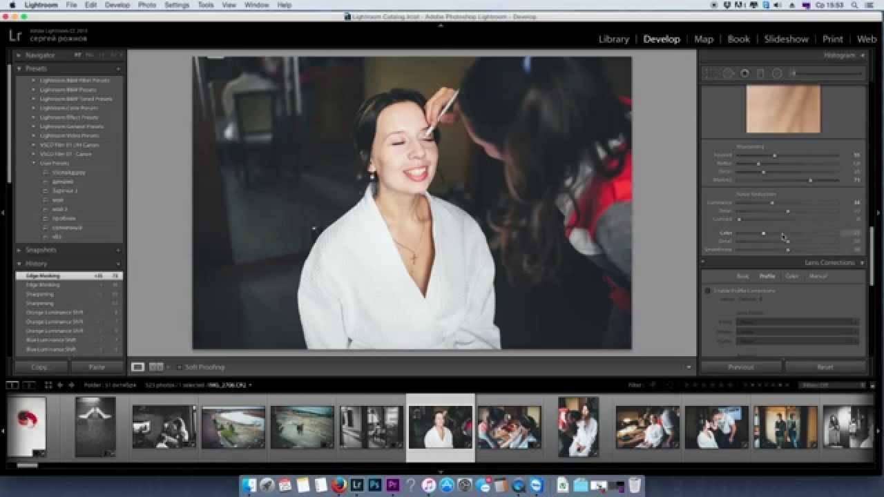 maxresdefault 7 1 - Как обрабатывать свадебные фотографии?