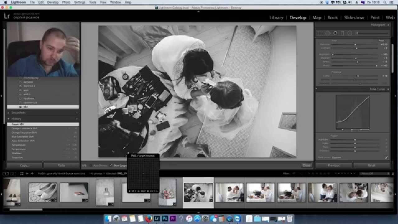 maxresdefault 8 1 - Как обрабатывать свадебные фотографии?