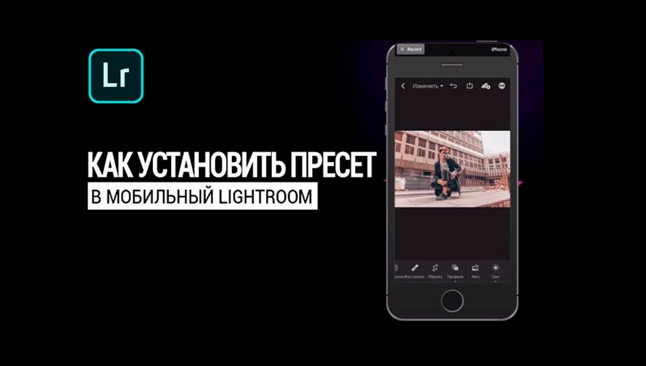 8789222 1 - Как обрабатывать фотографии на телефоне
