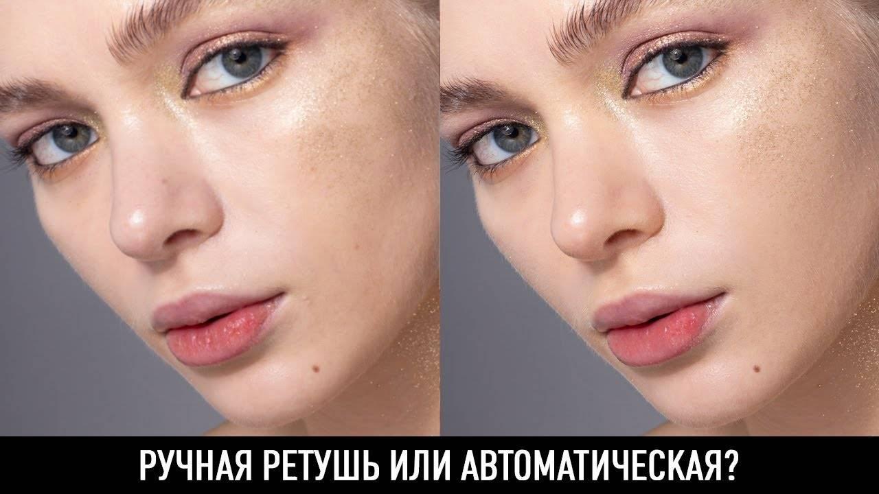 maxresdefault 6 - Ручная ретушь или автоматическая?