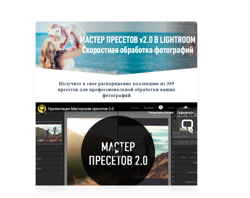 13 - Курсы photoshop от Басманова Максима