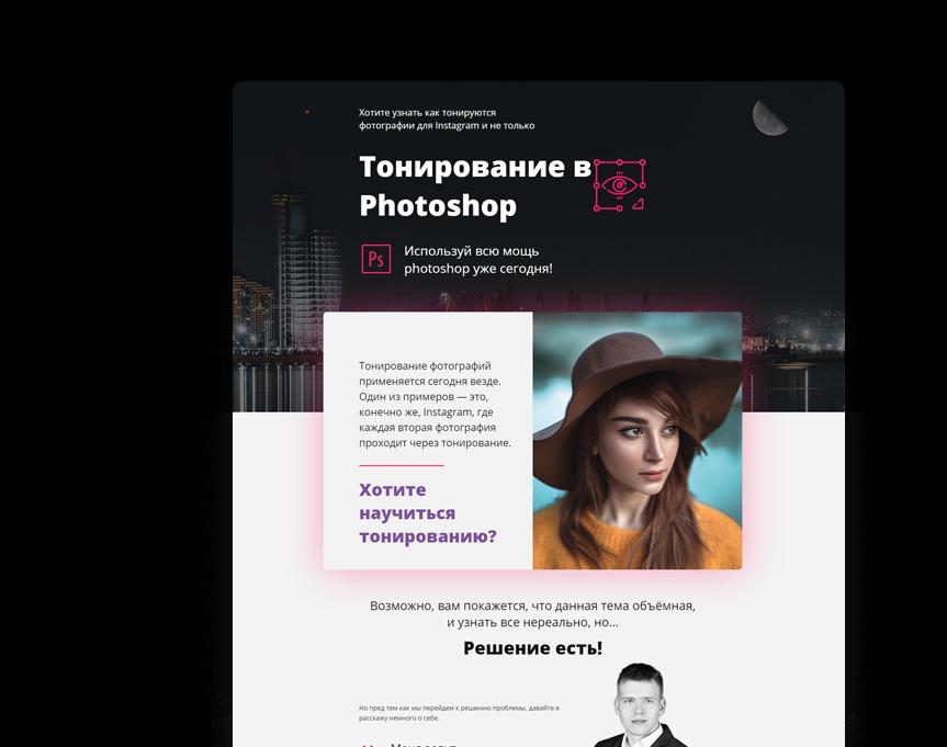 box1235 - Курсы photoshop от Басманова Максима