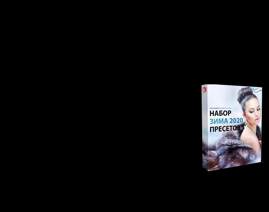 box989 - Курсы photoshop от Басманова Максима