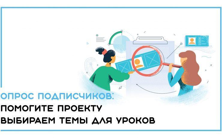 video21 740x460 740x460 - Блог с уроками
