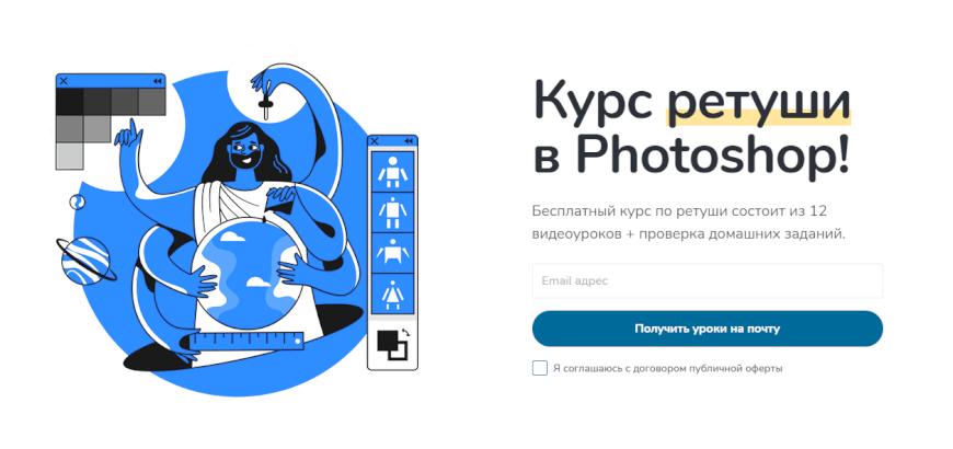 2020 07 06 10 56 37 - Добавляем тень в photoshop