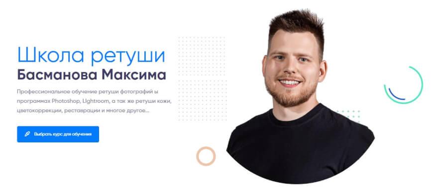 2020 09 15 11 22 20 - Создаем stickers в фотошоп